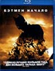 Бэтмен начало / Batman begins (2005) - Blu-Ray