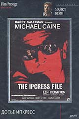 Ипкресс файл / The Ipcress File (1965) - FilmPrestige