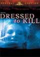 Бритва / Одет для убийства / Dressed to Kill (1980) - DVD
